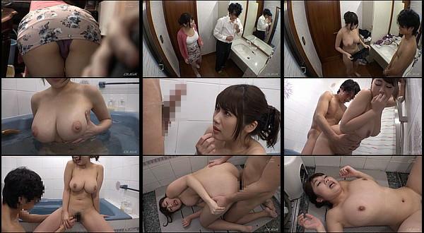 【エロ動画】一緒に入ったお風呂で甥の勃起をガン見しちゃった叔母さんが興奮を抑えきれず近親相姦!