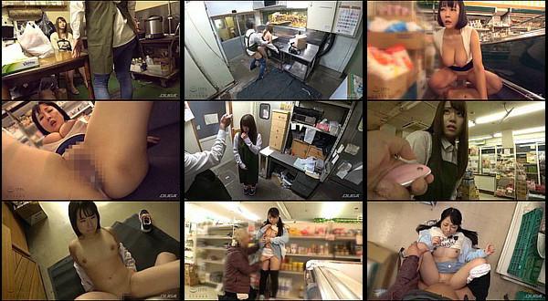 【エロ動画】万引きする女やパートの人妻たちと店内で中出しセックスするスーパーマーケットエロ動画集